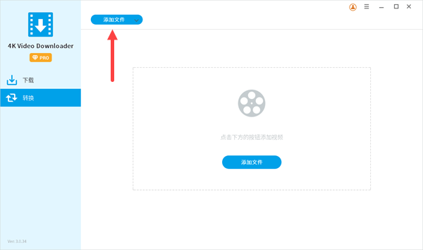 webm格式转换
